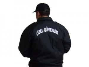 güvenlik-görevlisi
